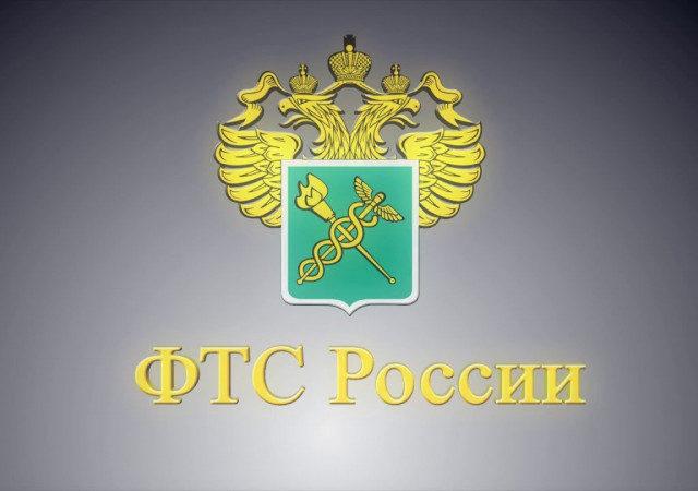 ФТС: За 5 месяцев импорт в РФ из дальних стран снизился на 2,2%